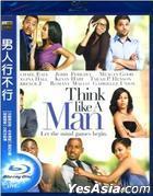 Think Like A Man (2012) (Blu-ray) (Taiwan Version)