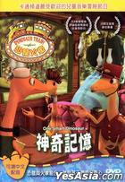 Dinosaur Train - One Smart Dinosaur (DVD) (Taiwan Version)