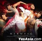 Dong Bang Shin Ki Vol. 4 - Mirotic (CD+Photobook)(Korea Version A)