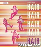 Hair (1979) (Blu-ray) (Olive Signature) (US Version)