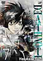 Death Note (DVD) (Vol.7) (Animation) (Japan Version)