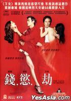 The Taste Of Money (2012) (DVD) (English Subtitled) (Hong Kong Version)