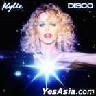 DISCO (Deluxe Edition) (US Version)