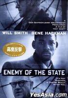 Enemy Of The State (DVD) (Hong Kong Version)
