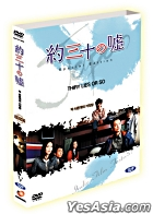 Thirty lies or so (AKA: Yaku Sanju no Uso) (Special Limited Edition) (Korea Version)