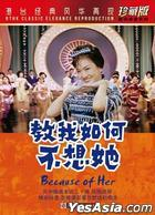 Because Of Her (DVD) (China Version)