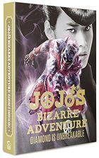 JoJo's Bizarre Adventure: Diamond Is Unbreakable Chapter I (DVD) (Collector's Edition) (Japan Version)
