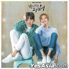 Suspicious Partner OST (2CD) (SBS TV Drama)