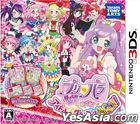 PriPara Mezase! Idol Club No.1! (3DS) (Japan Version)