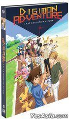 數碼暴龍: LAST EVOLUTION 絆 (2020) (DVD) (美國版)