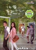 The Way We Were (DVD) (End) (Taiwan Version)
