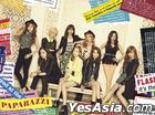 Girls' Generation Single Album Vol. 4 - PAPARAZZI (CD+DVD Version 2) (Normal Edition) (Korea Version)