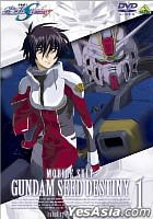 Mobile Suit Gundam SEED DESTINY Vol.1 (Japan Version)