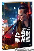 A Score to Settle (DVD) (Korea Version)