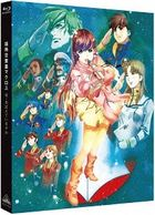 The Super Dimension Fortress Macross: Do You Remember Love?  (Blu-ray)(Japan Version)
