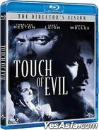 Touch of Evil (1958) (Blu-ray) (Hong Kong Version)