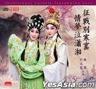 Zheng Zhan Bie Han Yao. Qing Meng Qi Xiao Xiang (2CD)