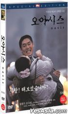 Oasis (DVD) (2-Disc) (Special Edition) (Korea Version)