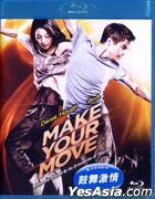 Make Your Move (2013) (Blu-ray) (Hong Kong Version)