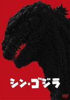 Godzilla Resurgence (DVD) (Japan Version)