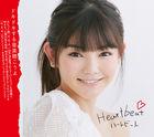 Heartbeat   (Japan Version)