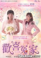 Ohlala Couple (DVD) (End) (Multi-audio) (KBS TV Drama) (Taiwan Version)