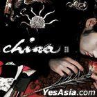 china Soundtrack (OST)