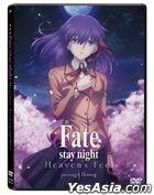 Fate / Stay Night Heaven's Feel I. Presage Flower (2017) (DVD) (Hong Kong Version)