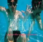The Lost SUZUKI Tapes 1 (Japan Version)
