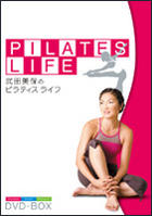 TAKEDA MIHO NO PILATES LIFE DVD-BOX (Japan Version)