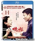 A Simple Life (2011) (Blu-ray) (Taiwan Version)
