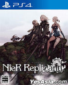 NieR Replicant ver.1.22474487139... (Japan Version)
