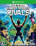 Kinect Sports Rivals (Japan Version)