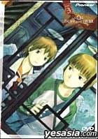 HAIBANE RENMEI COG.3 (Japan Version)
