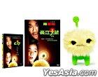 CJ7 (DVD+ 27' X 37' Poster+CJ7 Plush Toy) (Hong Kong Version)