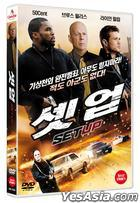 Setup (DVD) (Korea Version)