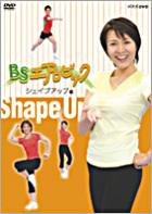 BS AEROBIC-SHAPE UP HEN- (Japan Version)