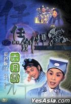 Snow In June (DVD) (Colour Version) (Hong Kong Version)
