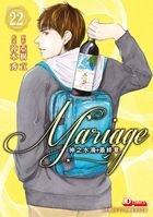 Mariage -The Drops of God Final Arc- (Vol. 22)