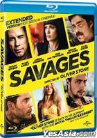 Savages (2012) (Blu-ray) (Hong Kong Version)