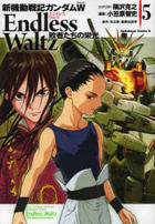 New Mobile Report Gundam Wing: Endless Waltz: The Glory of Losers 5