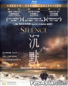 Silence (2016) (Blu-ray) (Hong Kong Version)