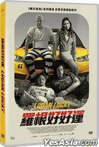 Logan Lucky (2017) (DVD) (Taiwan Version)