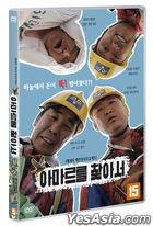 Finding Omar (DVD) (Korea Version)