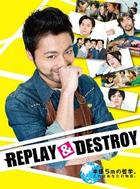 Replay & Destroy Blu-ray Box (Blu-ray)(Japan Version)