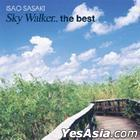 Isao Sasaki - Sky Walker.. the best (Korean Version)