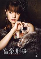 Fugo Keiji Vol.2 (Japan Version)