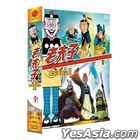 Master Q Fantasy Zone Battle II (DVD) (Ep. 1-13) (End) (Taiwan Version)