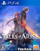 Tales of ARISE (Normal Edition) (Japan Version)