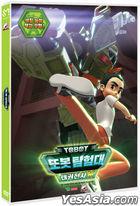 Tobot K Taekwon K (DVD) (Korea Version)